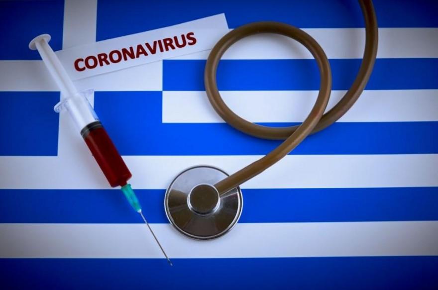 991-ratio-koronavirus-gyrciia
