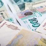 Bulgarian money banknotes